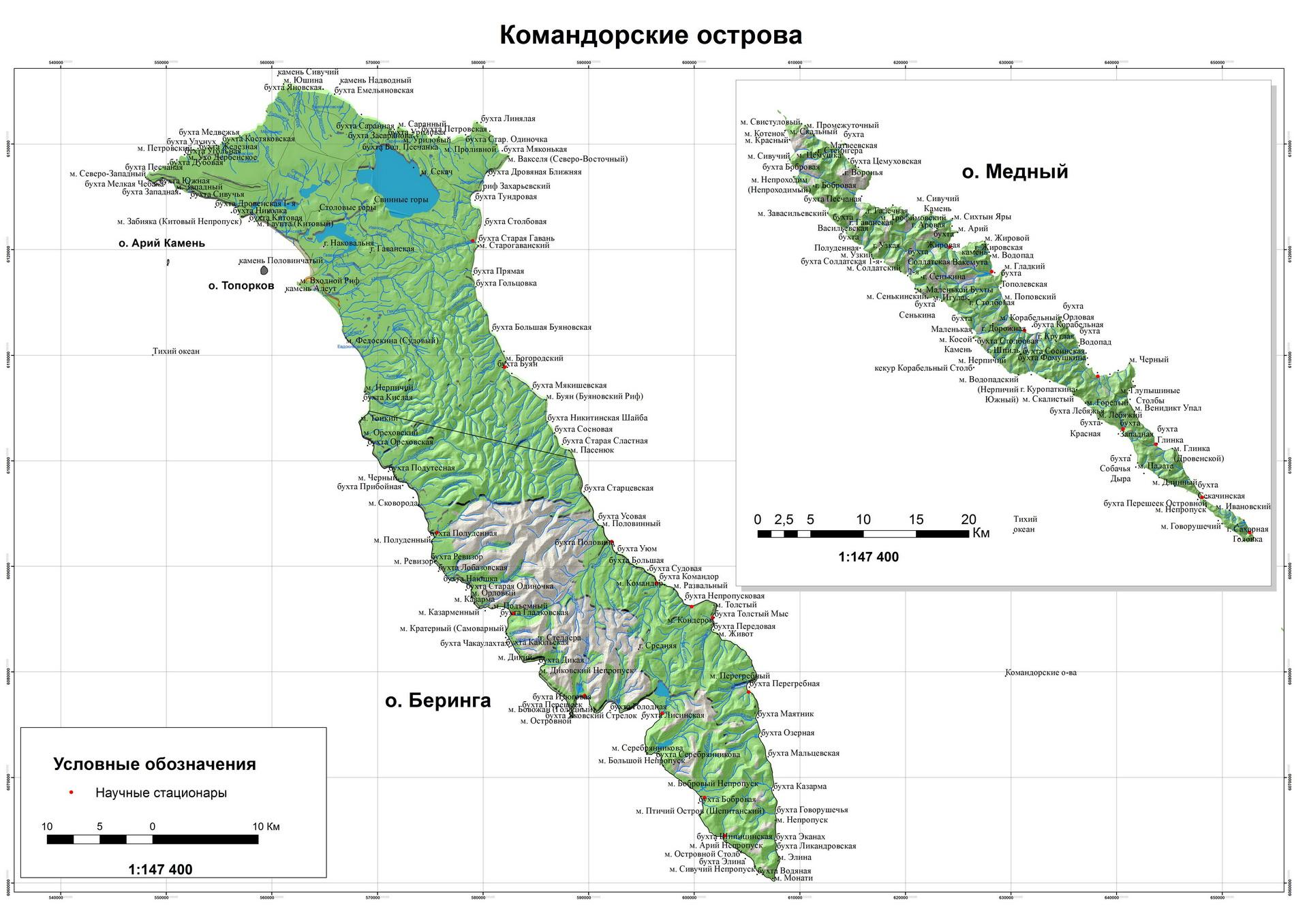 Где находятся командорские острова